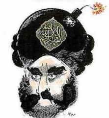Controversial image of Muhammad with a bomb in his turban